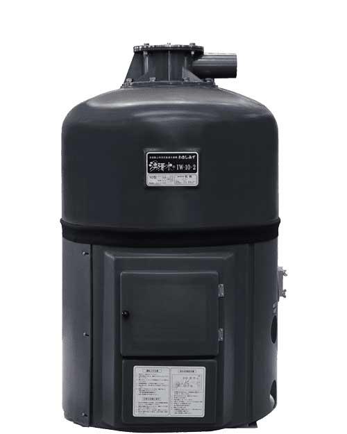 湧清水 10型基準池水量 ~10m3 IW-10-2 型