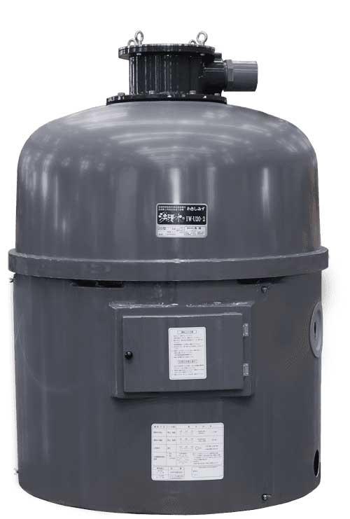 鑑賞池用ろ過機湧清水20型IW-20-2 型